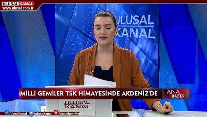 Ana Haber - 16 Ağustos 2020 - Seda Anık - Ercan Küçük - Ulusal Kanal