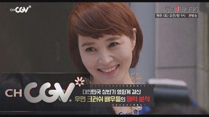 나이에 상관없이 아름다운 한국 여배우들!