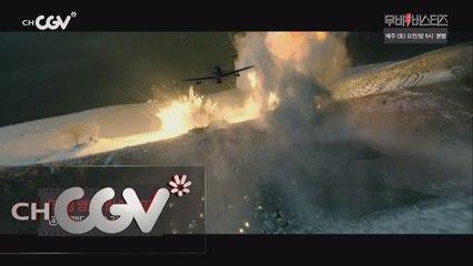 억소리 나는 한국 전쟁 영화, 제작비와 수익 전격 공개!