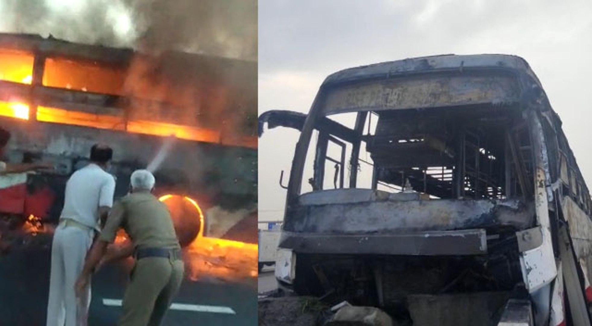 फिरोजाबाद: बिहार से गुजरात जा रही डबल डेकर बस में लगी आग, एक युवक जला जिंदा