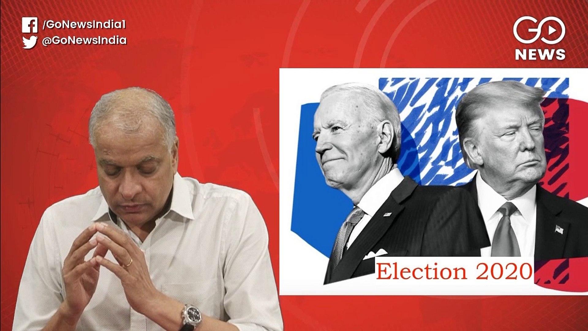अमेरिकी चुनाव: बाइडन की बढ़ती लोकप्रियता ट्रंप के लिए ख़तरा