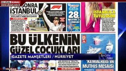 Basın Turu - 17 Ağustos 2020 - Buse Gençtürk - Ulusal Kanal