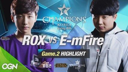 [H/L 2016.02.12] ROX vs E-mFire Game 2 - RO1 l 롯데 꼬깔콘 LoL Champions Korea Spring 2016