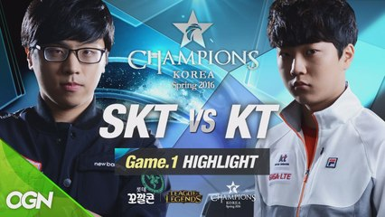 [H/L 2016.02.13] SKT vs KT Game 1 - RO1 l 롯데 꼬깔콘 LoL Champions Korea Spring 2016