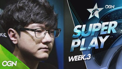 롤챔스 Spring 2016 슈퍼플레이 3주차 [SuperPlay of the Week 3]