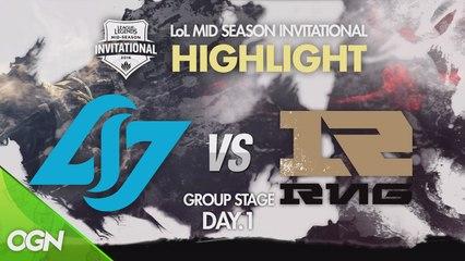 [하이라이트] 그룹스테이지 1일차 G2(EU) vs SKT(KR) SET 1  - LoL MSI 2016 / 미드시즌인비테이셔널