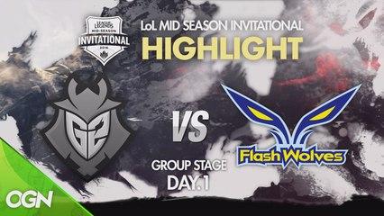 [하이라이트] 그룹스테이지 1일차 G2(EU) vs FW(LMS) SET 1  - LoL MSI 2016 / 미드시즌인비테이셔널