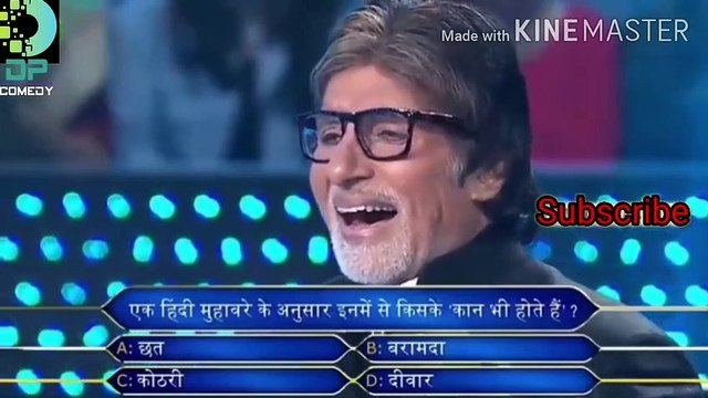 Paresh rawal in kaun banega crorepati | babu rao in kbc | comedy video | kbc | amitabh bachchan | kaun benega crorepati