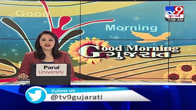 Valsad- Water level of Oranga river rises to 6.71 m - TV9News