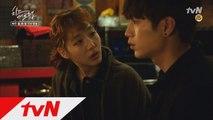 ′두근두근′ 김고은에게 가슴이 뛰는 서강준