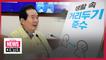 S. Korean Prime Minister raises social distancing measures after large cluster infection