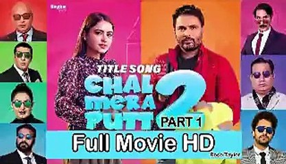 Chal Mera Putt 2 Full Movie (2020) | Latest Movies 2020 with  English subtitles