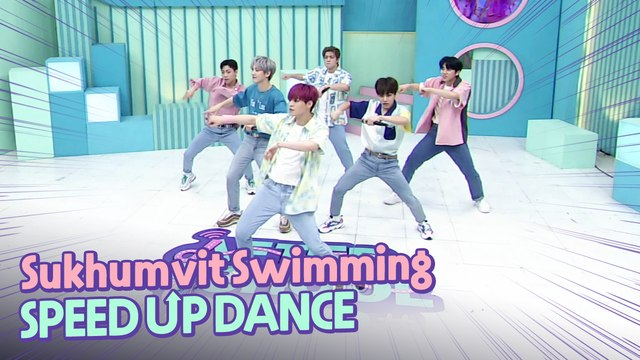 [After School Club] Sukhumvit Swimming speed up dance (스쿰빗 스위밍 스피드업 댄스)