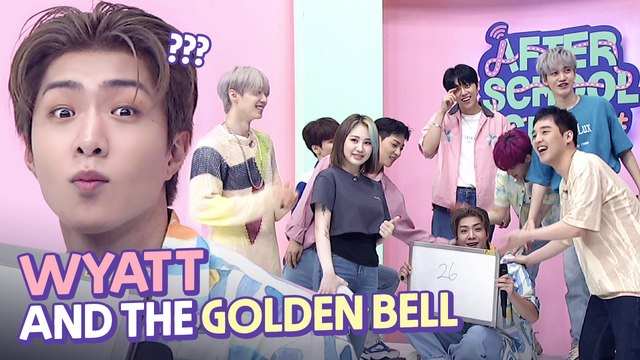 [After School Club] WYATT and the golden bell (rehearsal)  (와이엇과 골든벨 (리허설))