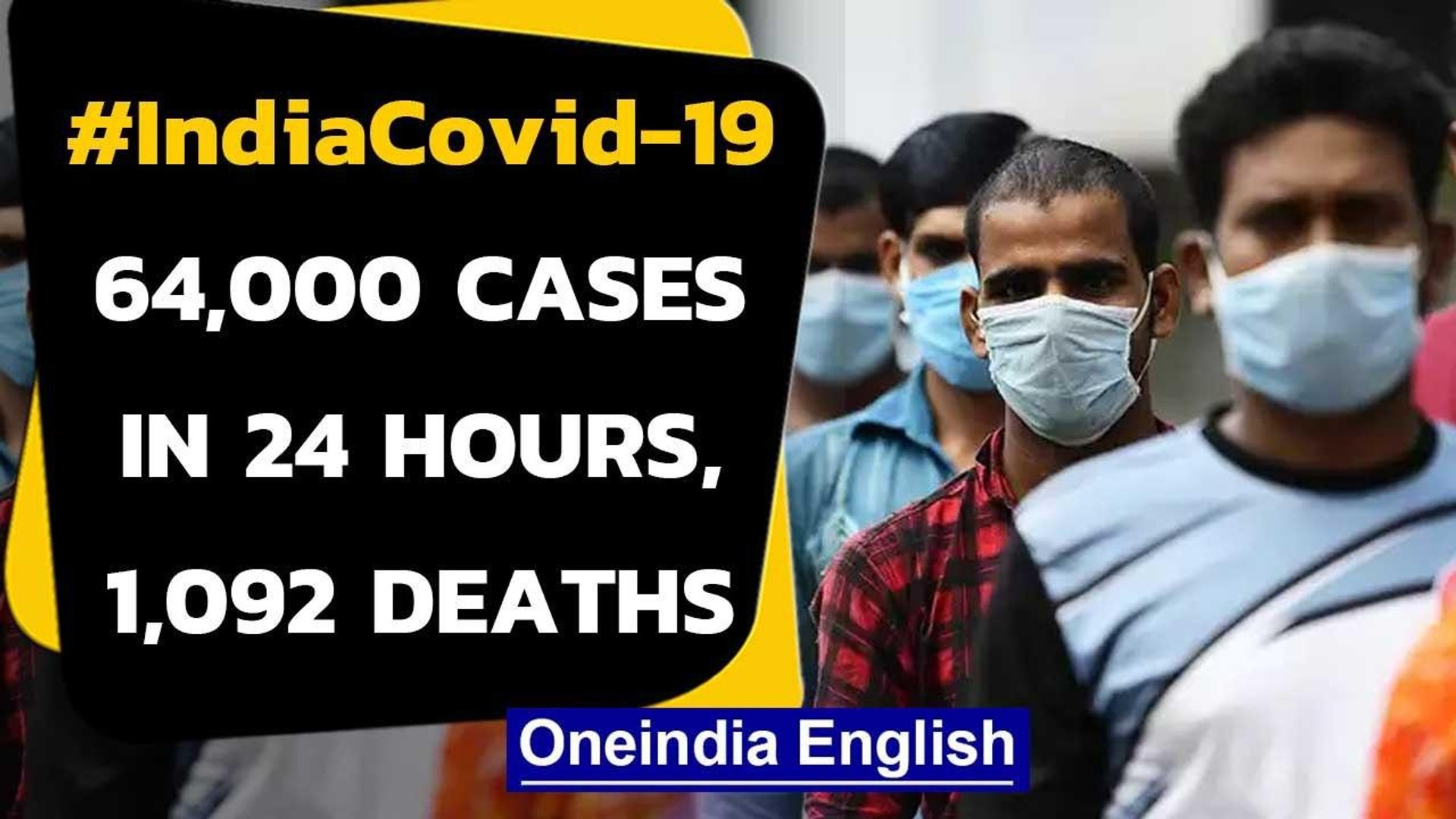 India reports more than 64,000 Covid cases and 1092 deaths in last 24 hours | Oneindia News