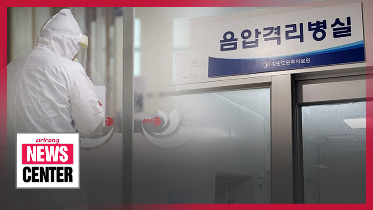 Taereung Training Center to treat COVID-19 patients with mild symptoms