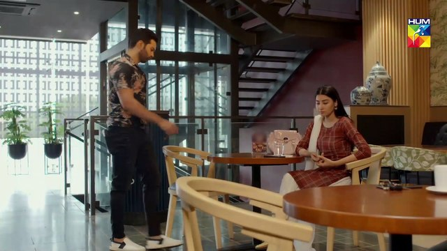 Nalaiq Episode 27 HUM TV Drama 19 August 2020