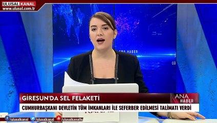 Ana Haber - 23 Ağustos 2020 - Seda Anık - Ulusal Kanal