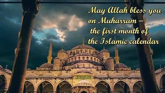 muharram 2020 usa, muharram 2020 wishes, muharram 2020 in saudi arabia, muharram 2020 images, muharram 2020 greetings, muharram 2020 dates, muharram 2020 iran,