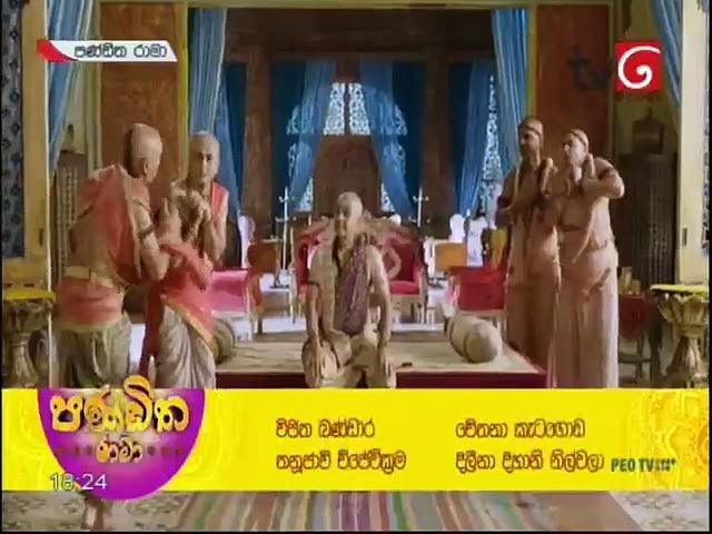 Pandith Rama 20-08-2020 Thumbnail