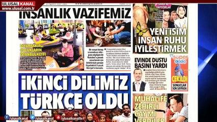Basın Turu - 21 Ağustos 2020 - Buse Gençtürk - Ulusal Kanal