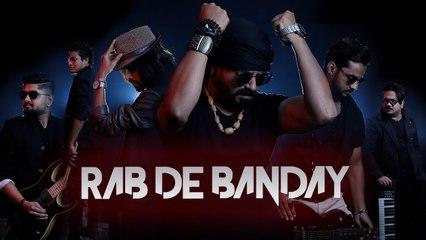 Rab De Banday - Imtezaj Volume 1