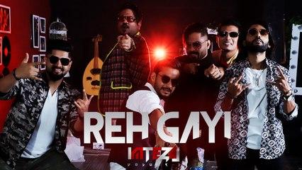 Reh Gayi - Imtezaj Volume 1