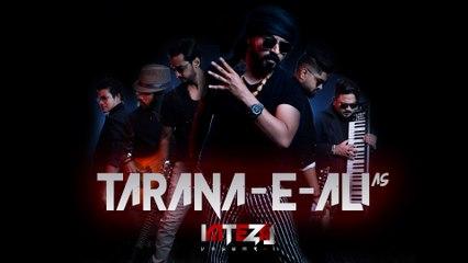 Tarana - e - Ali  - Imtezaj Volume 1