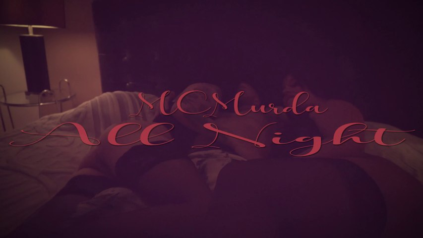 MCMurda - All Night