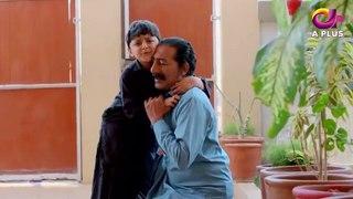 Aik Aur Sitam Episode 20  Full  On Aplus 22 August 2020