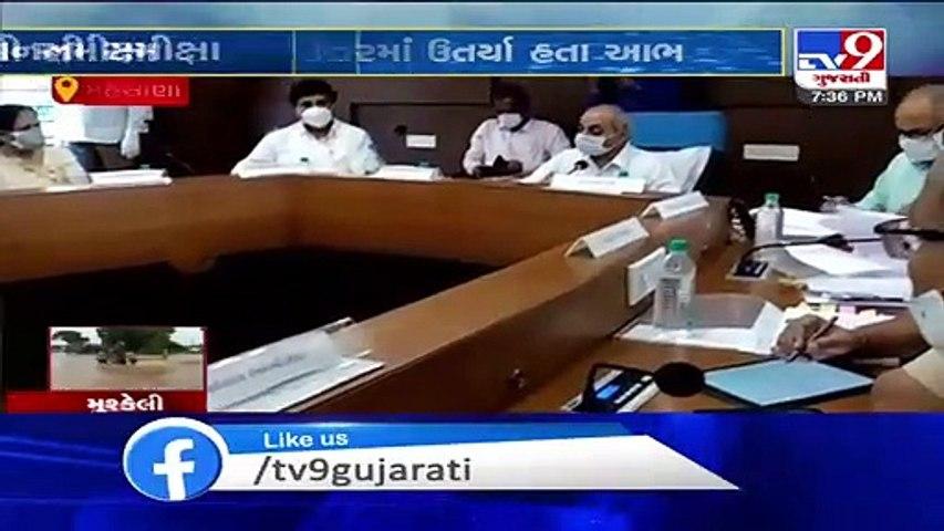 Gujarat Deputy CM Nitin Patel visited rain hit areas of Mehsana