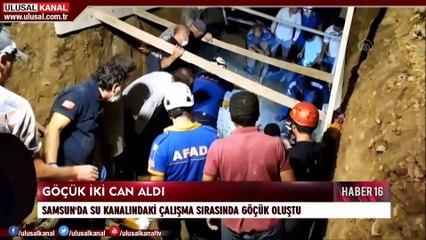 Haber 16:00 - 24 Ağustos 2020 - Yeşim Eryılmaz- Ulusal Kanal