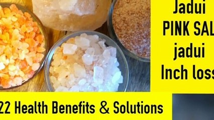 Pink, Salt, Pink salt, Pink salt benefits, Pink salt weight loss in hindi, Pink salt business in pakistan, Pink salt in pakistan, Pink salt benefits in urdu, Pink salt ke fayde, Pink salt price in pakistan, Pink salt weight loss in urdu, Pink salt water,