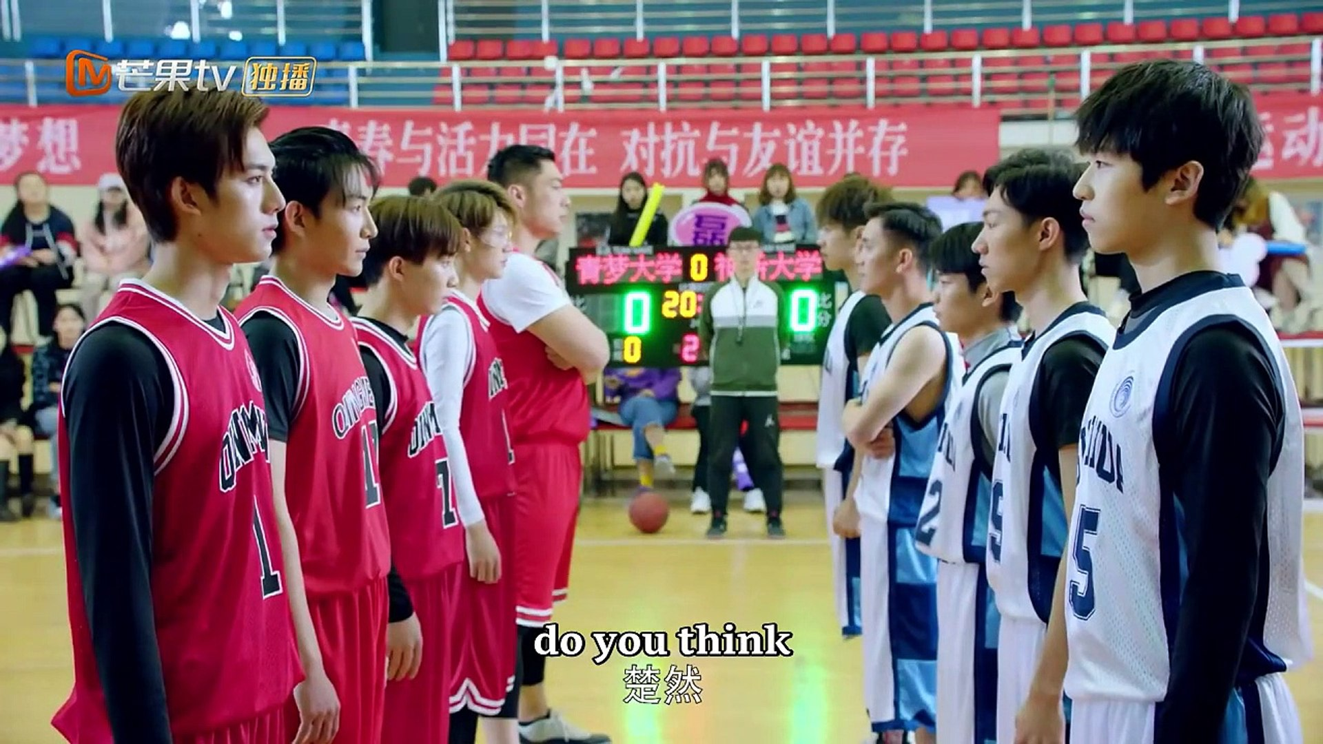 Eng Sub Basket Loveball Ep5 Eng Sub فيديو Dailymotion