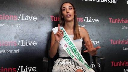 Casting National de Miss Tunisie : Wissal Snoussi