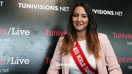 Casting National de Miss Tunisie : Wahiba Arres