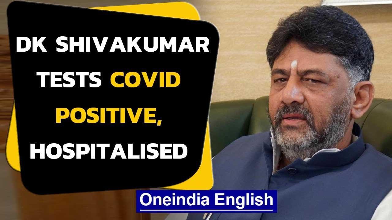 Karnataka Congress Chief DK Shivakumar tests positive for Coronavirus | Oneindia News