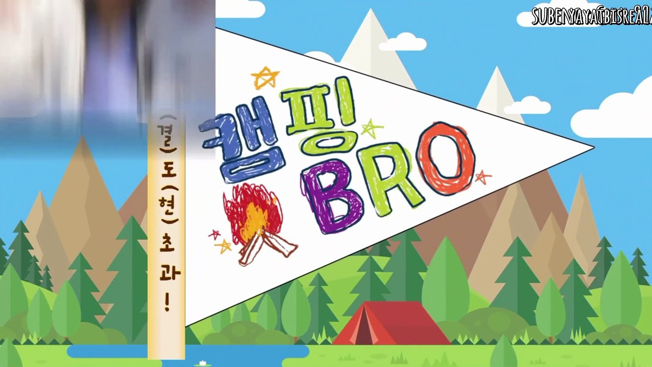 """À¸‹ À¸šà¹""""ทย À¸— À¹€à¸‹à¸à¸£ H D Camping Bro 4 Video Dailymotion"""
