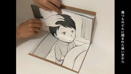 Seiya Matsumuro - Hajimarino Kane
