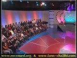 Tunisie Nour Chiba 02 Mezoued www.fann-cha3bi.com
