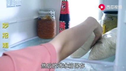 【Preserved rice seeds】大米生虫不要晒了,米店老板教我一招,大米放一年都不生虫