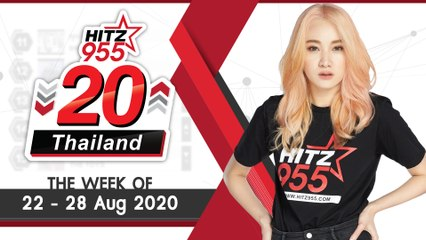 HITZ 20 Thailand Weekly Update | 30-08-2020