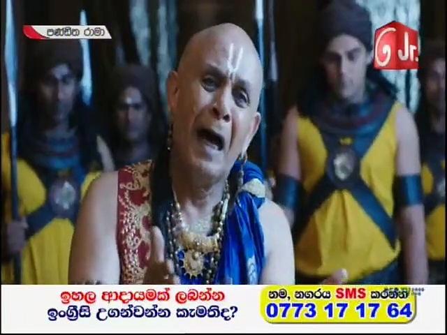 Pandith Rama 28-08-2020 Thumbnail