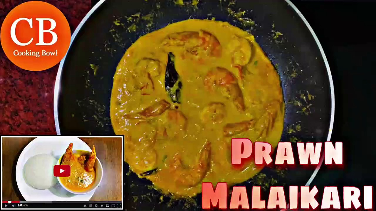 Prawn Malai Curry Recipe | Chingri Malaikari | Bengali Prawn Recipe | Easy Recipe by CookingBowlYT