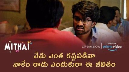 Priyadarshi & Rahu Ramakrishna funny conversation in bar _ Mithai Movie Streaming On Amazon Prime