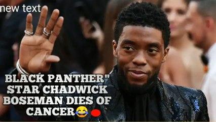 """Black Panther"""" Star Chadwick Boseman Dies Of Cancer! (Bhakto Guruji)"""