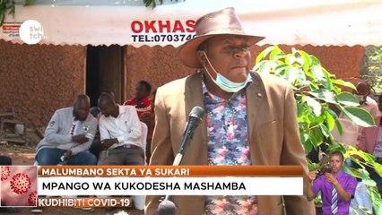 Malumbano katika sekta ya Sukari