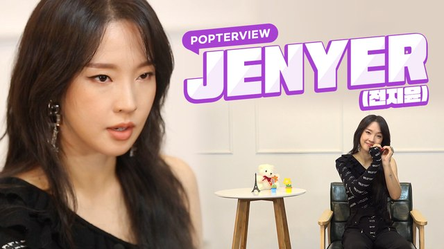 [Pops in Seoul] The performance queen! JENYER(전지윤)'s Interview for 'BAD'❤︎