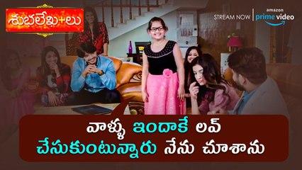 Srinivas Sayee plays romantic game with Diksha _ SUBHALEKHA+LU Movie Streaming Now on Amazon Prime
