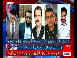 You are pushing national security at risk by ignoring Karachi-Fakhar-e-Alam